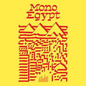 Juju Sounds – Mono Egypt
